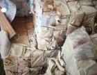上门高回收废纸专业销毁机密文件各种废纸
