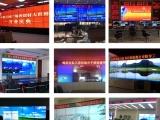拼接屏 安防液晶监视器 LED LCD液晶显示器 工业监视器