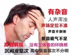 东营汽车音响改装去哪好东营汽车音响改装百强店铭音东骏