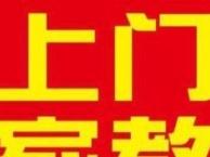 (经验+负责)宁波中小学一对一上门辅导老师(宁波上门家教)