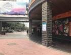 珠江新城中区 铺王出售 现在经营珠江新岸公寓