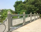 浮雕青石栏板 石雕栏杆加工 寺庙专用护栏