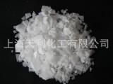 保证质量 低度低含量 NAOH 片状白色