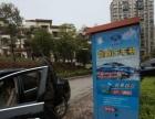 云团自助洗车机加盟 创业好项目