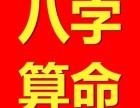 郑州二七区算命就找张藜铭大师-算命大师-算命婚姻张藜铭大师