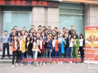 上海淘宝培训班 0基础学习 实战教学