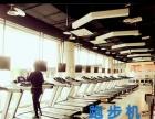 动力100高级健身中心