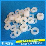 工厂定制密封垫圈 透明硅胶圈垫片 组合防水环保级密封垫圈