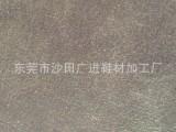 [广进皮革定制]绿色疯马皮 头层牛皮 真皮 皮料 DIY手工皮料