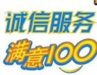 欢迎进入成都开利中央空调(各中心售后服务点电话!