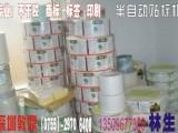 福永标签印刷厂 福永不干胶标签印刷公司 深圳敦鼎公司