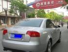 奥迪A42007款 A4 1.8T 手动 舒适型 新车一样的奥迪