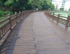 福建仿木栏杆河道护栏供应