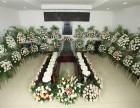 上海龍華殯儀館一條龍做完多少錢地址