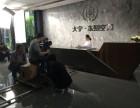 上海建筑空间视频拍摄
