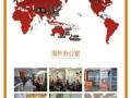 专业留学咨询!一站式留学管家服务 英美澳加等国留学
