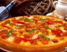 米斯特披萨怎么样 米斯特特色披萨