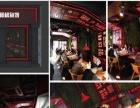 渔遇上鱼藤椒鱼饭加盟国内首家酒吧风格川味鱼主题餐厅