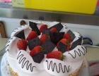 集安市生日蛋糕送货上门**蛋糕原料蛋糕专业网站