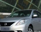 国信租车特惠无限里程,车新价优免担保,方便快捷