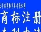 装饰公司注册_安庆注册一个公司,较低需要多少钱