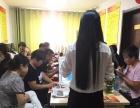 石家庄南三条淘宝培训 网店优化 网店推广 网店运
