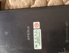 换z5了,转Sony c3(s55t),420元