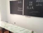 初中英语数学免费辅导