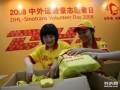 北京DHL国际快递门头沟DHL快递公司门头沟DHL取件电话