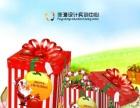 宁波平面设计培训、宁波海报设计、广告设计、等业务