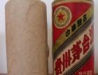 回收库存老酒成箱老酒,回收30年前老茅台汪清县
