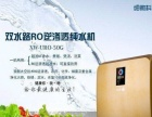 细微科技净水器,家用厨房净水器加盟 厨卫设备