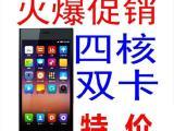 国产米M3三安卓智能手机四核5寸双卡红M23 5S低价批发代发送
