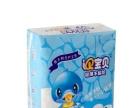 IQ宝贝纸尿裤加盟 母婴儿童用品