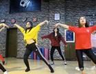欧优舞蹈流行馆暑期招生,街舞,爵士舞,拉丁舞