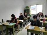 北京粤语培训班