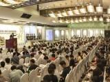 北京瀚海拍賣公司電話