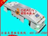 菏泽无轨惯性导引AGV厂家直销