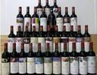 德州回收高档红酒价格 回收拉菲拉图玛歌作品一号等红酒