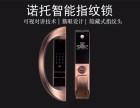 全自动智能锁相对传统机械锁,有哪些优势?
