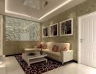 金山石化新城家庭装修,水电安装,墙面翻新
