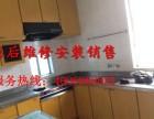 欢迎进入-!石家庄火王油烟机-维修(各中心)总部网站电话