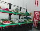 (星外)盈利中水果蔬菜冷鲜肉店转让