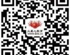 学习安卓培训班北京Android培训北京火星人培训