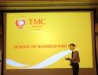 新加坡TMC学院预科就读多长时间