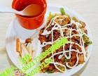 烤肉饭加盟 烤肉拌饭加盟知名品牌济南仟佰味烤肉饭