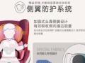 众康儿童安全座椅 正反双向安装发现者GN-B系列