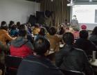 武汉摄影兴趣培训班,2018年零基础摄影班,佳能中国讲师授课