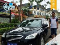 西双版纳旅游租车、旅游线路、景点门票、自由行定制