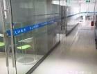 广州黄埔区电脑培训 Office办公软件 包学会